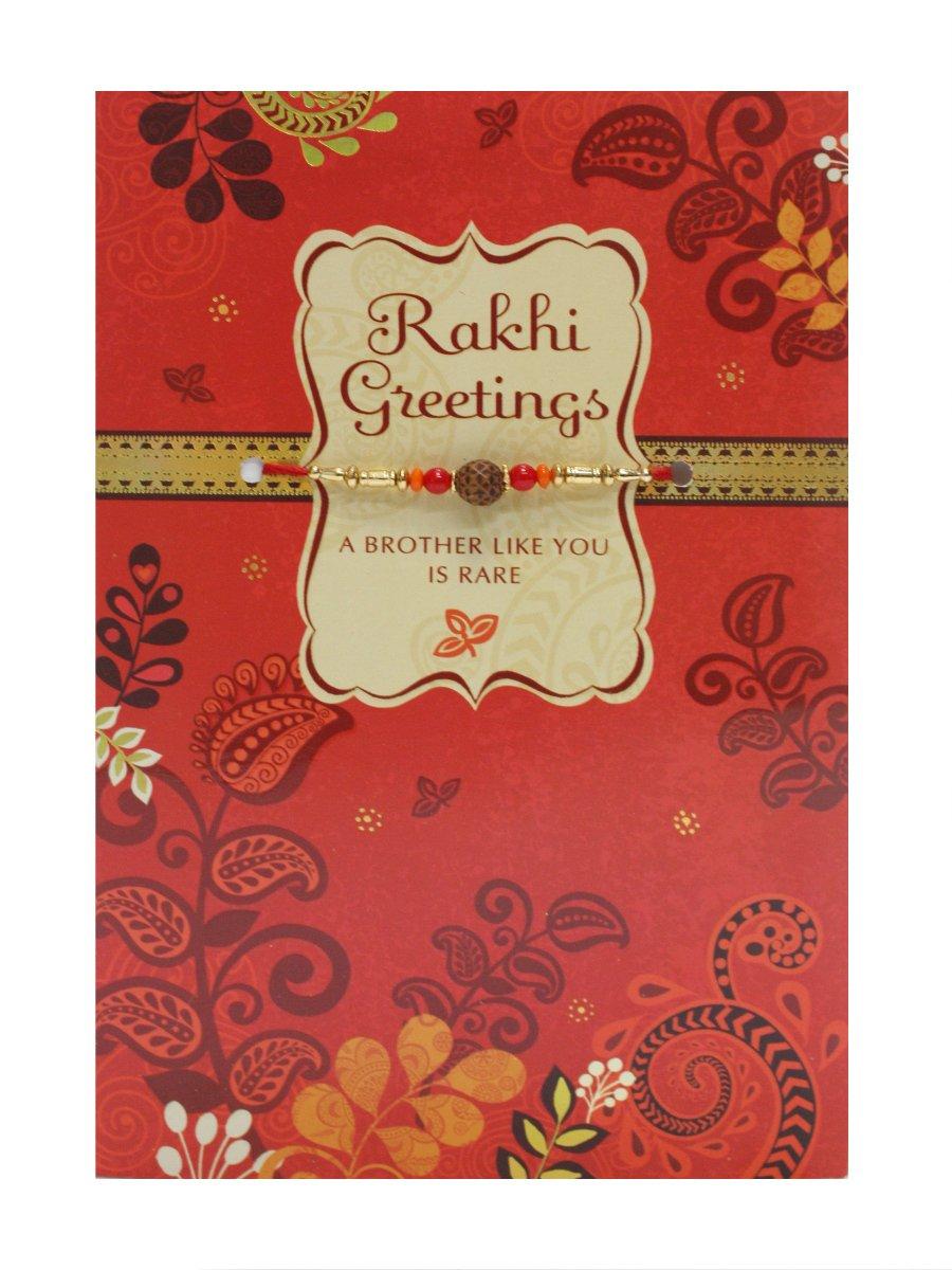 archies rakhi greeting card  arrk06  cilory