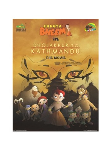 https://d38jde2cfwaolo.cloudfront.net/72892-thickbox_default/dholakpur-to-kathmandu-book.jpg